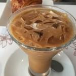 Замороженный вьетнамский кофе