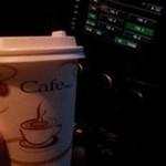 Виды кофе и кофейных напитков