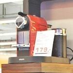 Кофемашины и кофе капсулы Nespresso