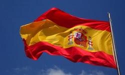Как заказать кофе в Испании?