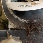 Влажная обработка кофейных зёрен